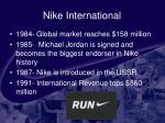 nike international11