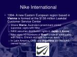 nike international12