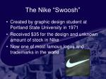 the nike swoosh