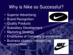 why is nike so successful