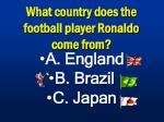 what country does the football player ronaldo come from