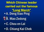 which chinese leader carried out the famous long march