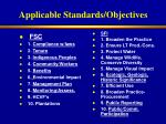 applicable standards objectives