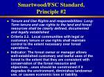 smartwood fsc standard principle 2