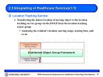 2 3 integrating of healthcare services 1 3