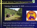 forest service travel management rule