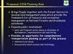 proposed 2008 planning rule