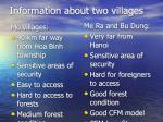 information about two villages
