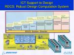 ict support to design rdcs robust design computation system