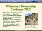 wilderness stewardship challenge wsc