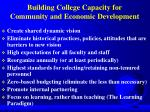 building college capacity for community and economic development