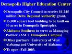 demopolis higher education center