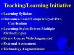 teaching learning initiative