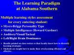 the learning paradigm at alabama southern57