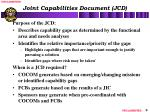 joint capabilities document jcd