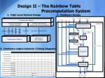 design ii the rainbow table precomputation system