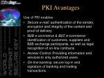 pki avantages