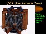 jet joint european torus