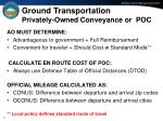 ground transportation privately owned conveyance or poc