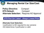 managing rental car size cost