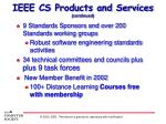 ieee cs products and services continued
