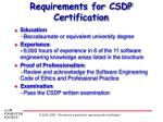 requirements for csdp certification