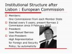 institutional structure after lisbon european commission1