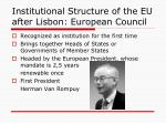 institutional structure of the eu after lisbon european council