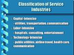 classification of service industries