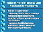 operating principles of world class manufacturing organizations7