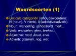 woordsoorten 1