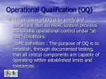operational qualification oq