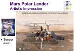 mars polar lander artist s impression