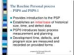 the baseline personal process psp0 and psp0 1