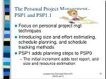 the personal project management psp1 and psp1 1