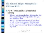 the personal project management psp1 and psp1 117