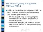 the personal quality management psp2 and psp2 119