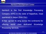 kamtech development center
