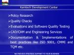 kamtech development center7