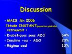 discussion27