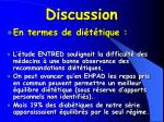 discussion29
