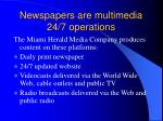 newspapers are multimedia 24 7 operations