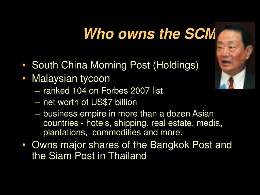 Who owns the SCMP ?