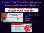 case 42 the non advertising free internet in search of balance