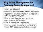 why asset management for roadway safety is important