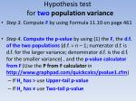 hypothesis test for two population variance18