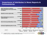 importance of attributes in news reports commentaries23