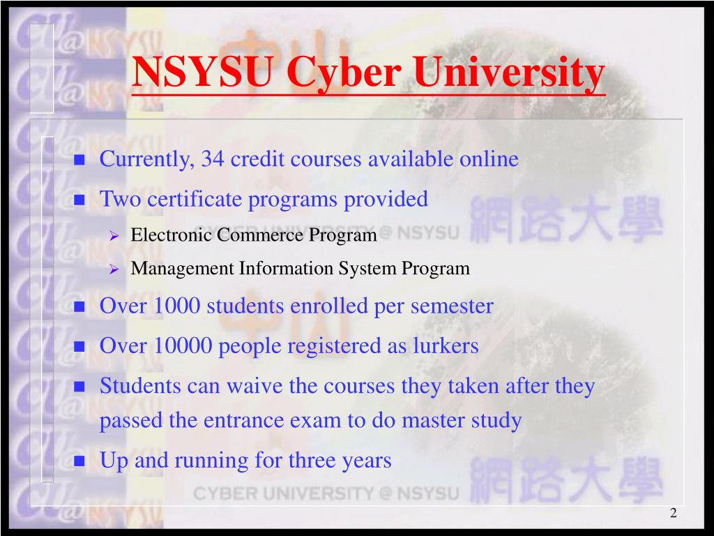 NSYSU Cyber University