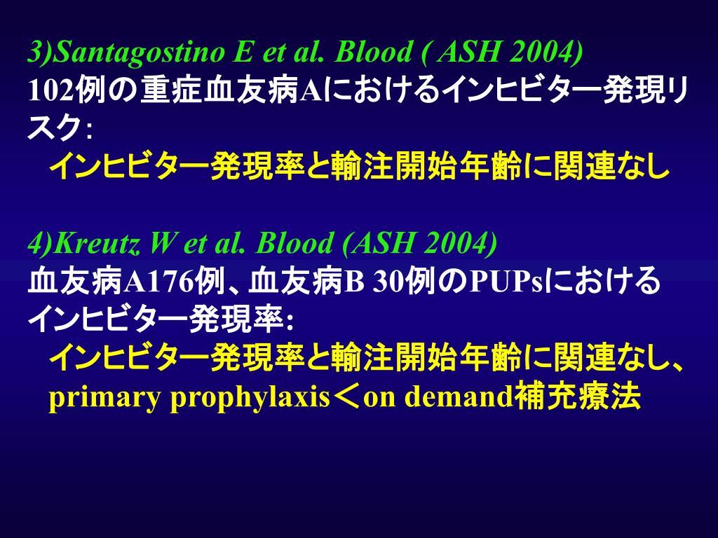 3)Santagostino E et al. Blood ( ASH 2004)
