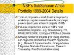 nsf s subsaharan africa portfolio 1999 2004 details